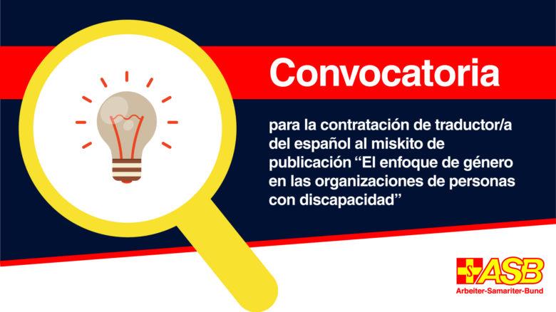 """Consultoría para la traducción del español al miskito de publicación """"El enfoque de género en las organizaciones de personas con discapacidad"""""""