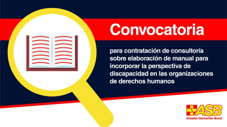 Consultoría sobre elaboración de manual para incorporar la perspectiva de discapacidad en las organizaciones de derechos humanos